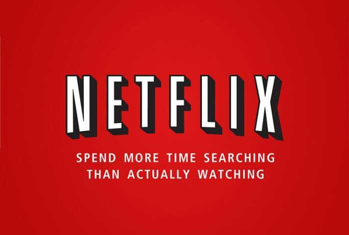 Netflix - Hilariously Honest Brand Slogans